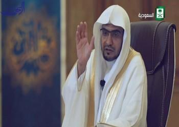 بعد وفاة قابوس.. الداعية السعودي صالح المغامسي يتغزل بالملكية