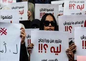 في سجن العقرب بمصر.. الإضراب عن الطعام فرارا من الموت