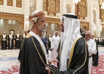عزاء السلطان قابوس يجمع الفرقاء