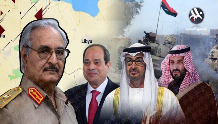 السياسة الخارجية المصرية والأزمة الليبية