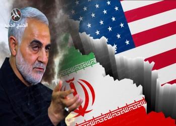 أميركا - إيران: كارثة طُويت.. في انتظار التالية!