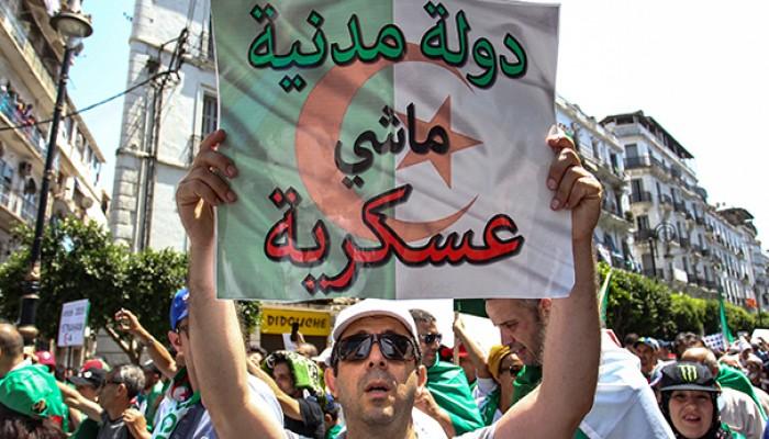 مستقبل الدولة الوطنية العربية