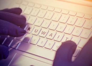 الكويت تشدد إجراءات مواجهة الهجمات الإلكترونية