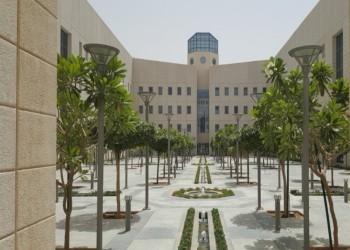التحول للتقويم الميلادي يرفع رواتب المعلمين السعوديين