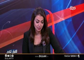 مذيعة عراقية علمت بوفاة أخيها على الهواء.. ماذا فعلت؟