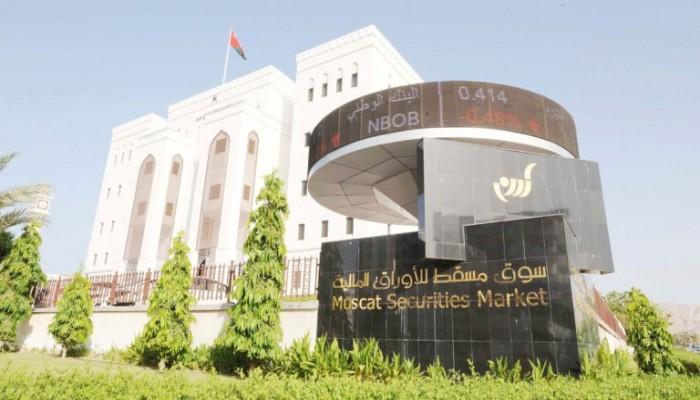 سندات عمان ترتفع بفضل انتقال سلمي للسلطة بعد وفاة قابوس