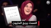 ببرنامج من سيربح المليون.. فتاة بكماء تكسب المال والقلوب وأردوغان يهاتفها للتهنئة