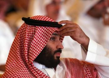 منظمات دولية تقاطع لقاءات المجتمع المدني بقمة الـ20 في الرياض