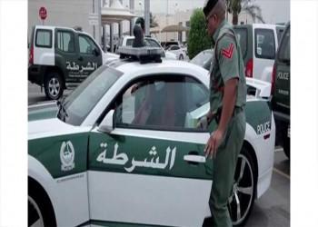شرطة دبي تقبض على شبان تباهوا بتعاطي الحشيش على مواقع التواصل