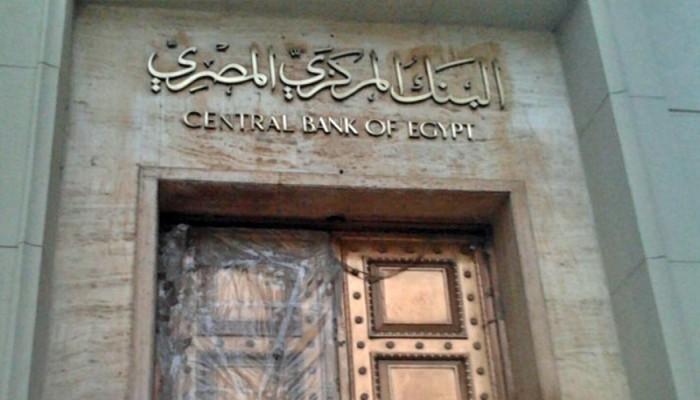 أقساط ديون مصر الخارجية تتجاوز 18 مليار دولار خلال 2020