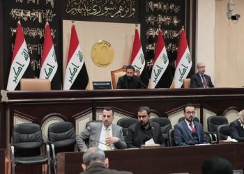 العراق.. تعديلات دستورية حول البرلمان والحكومة