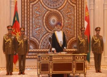 اقتصاد عمان في انتظار قرارات حاسمة من السلطان الجديد