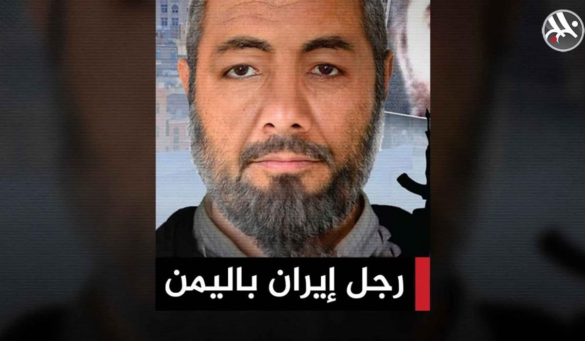 من هو رجل إيران باليمن الذي حاولت أمريكا اغتياله؟