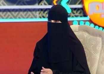 للمرة الأولى.. امرأة مديرا عاما لتعليم جدة بالسعودية