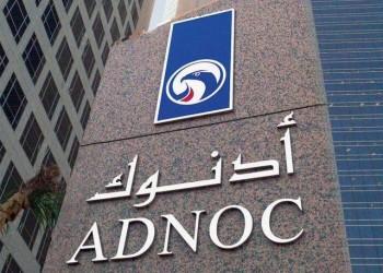 أدنوك الإماراتية تتفق مع اليابان على تخزين 8.1 ملايين برميل نفط