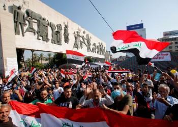 الحرة تغلق مكاتبها ببغداد بعد تلقيها تهديدات