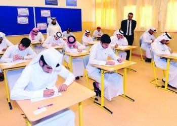 تدريس مادة لحقوق الإنسان بقطر بدءا من العام المقبل