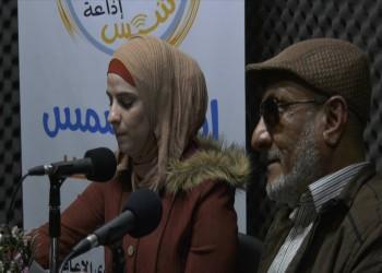 شمس.. أول إذاعة للمكفوفين تنطلق من غزّة