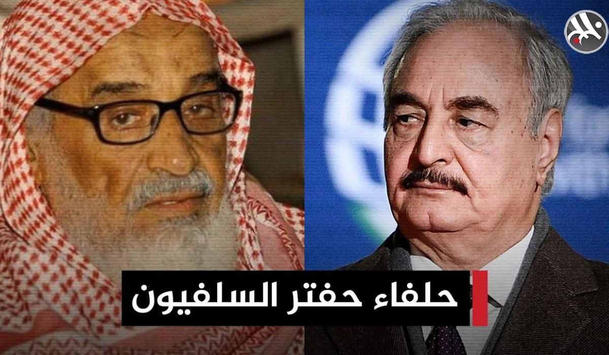 ميلشيا المداخلة في ليبيا.. استعان بهم القذافي واليوم حلفاء لحفتر