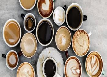 القهوة قد تكون وسيلتك الجديدة للمساعدة في إنقاص الوزن