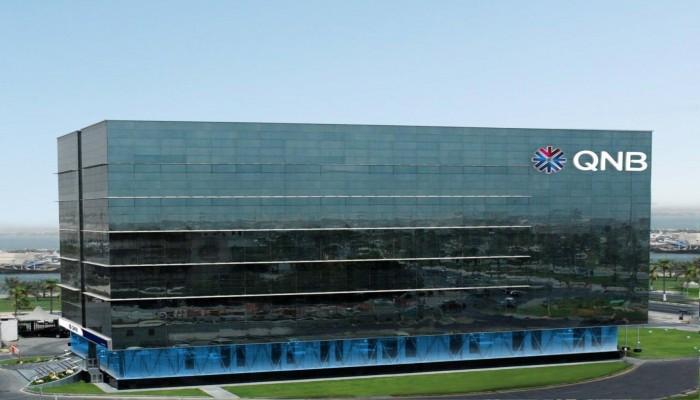 بنك قطر الوطني يحقق 3.95 مليار دولار ربحا صافيا في 2019