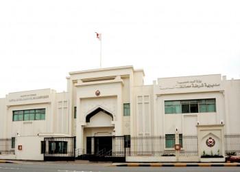 شرطة البحرين توقف شخصا أهان الصحابة في خطبة بمأتم
