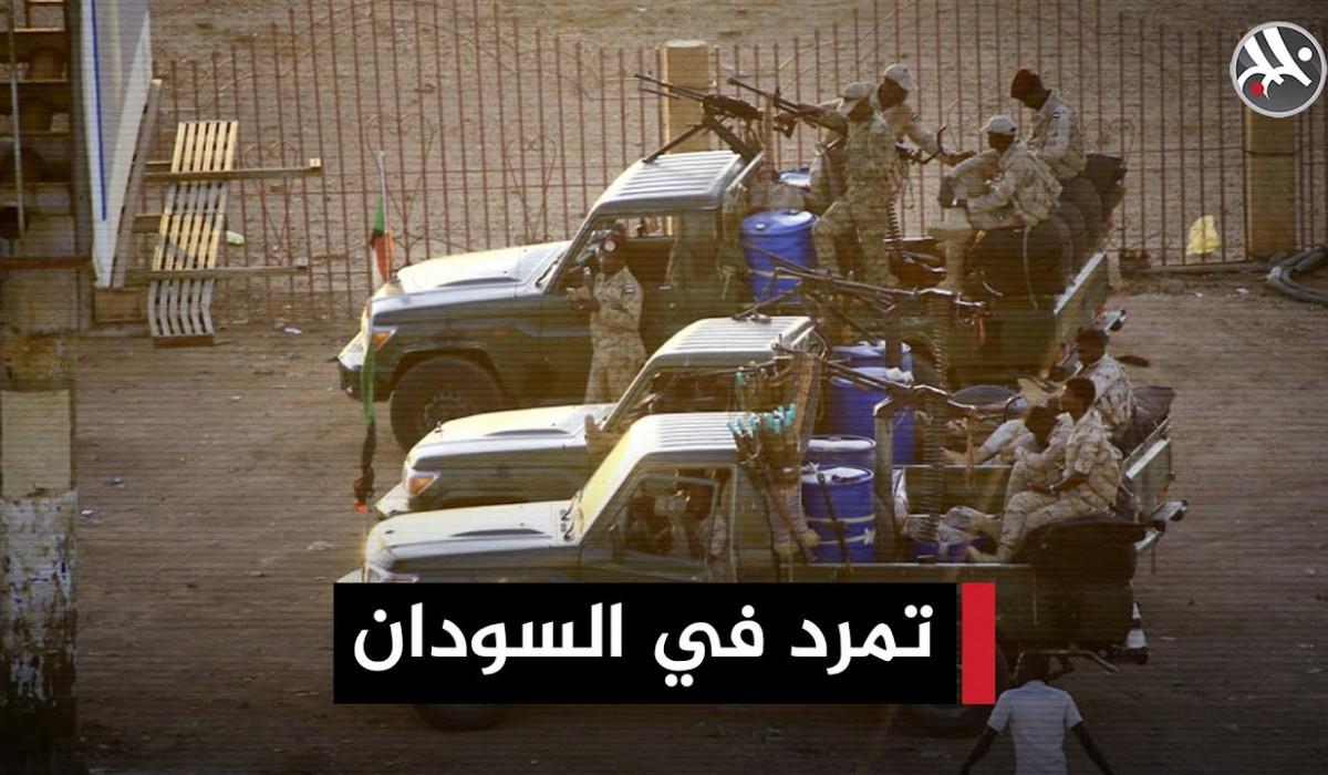 تمرد في السودان بالمتاريس والسلاح.. ماذا جرى؟