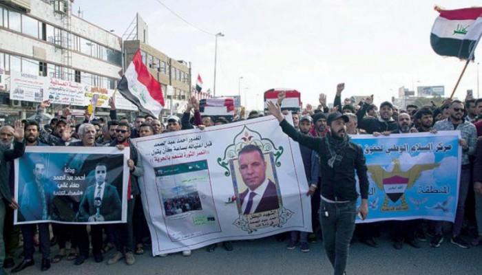 العراق.. اغتيال الصحافة ولعبة تدوير الساسة