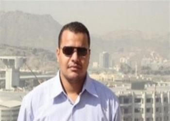 السعودية تعيد محاكمة مهندس مصري محكوم بالإعدام