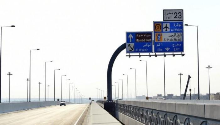 قطر تفرض رسوما على خدمات الصرف والمياه والطرق
