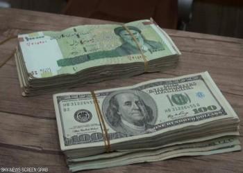 إيران.. الركود يشتد واحتياطي العملة الأجنبية ينخفض