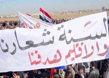 انقسام سني حول الدعوة لإقليم غربي بالعراق