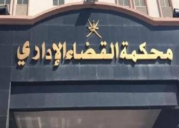 مصر.. دعوى قضائية تطالب تركيا برد أموال الجزية العثمانية