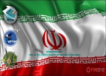 الحرب الخفية السيبرانية الصامتة التي تخوضها إيران