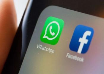 هل ألغت فيسبوك خطط إضافة الإعلانات لواتساب؟