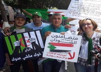 السودان والجزائر بين صعود الأزمة واحتوائها