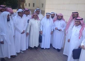 منح حسم السعودية جائزة مرموقة لحقوق الإنسان بهولندا