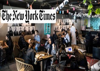 ن. تايمز: المقاهي المختلطة واجهة جريئة للرياض الجديدة