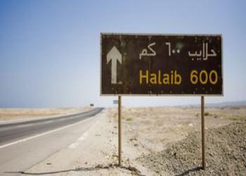 السودان يجدد شكواه ضد مصر في مجلس الأمن حول حلايب
