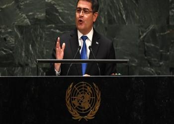 هندوراس تعلن عزمها نقل سفارتها من تل أبيب إلى القدس