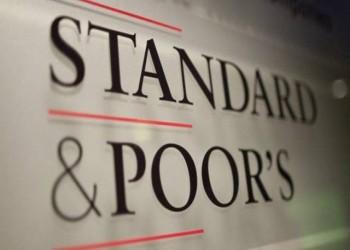 ستاندرد آند بورز تتوقع نموا متواضعا للكويت خلال العامين المقبلين