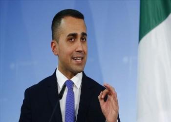 "إيطاليا: مشروع خط غاز ""إيست ميد"" ليس خيارا استراتيجيا"