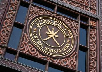 %2.7 ارتفاعا في حجم الائتمان المصرفي للبنوك العمانية