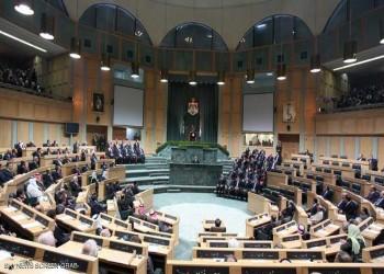 البرلمان الأردني يؤيد مقترحا بحظر استيراد الغاز من إسرائيل