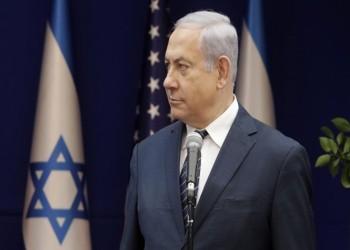 نتنياهو: ضخ الغاز لمصر حوّل إسرائيل لدولة عظمى بمجال الطاقة