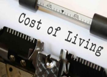 أين تقع المدن الخليجية بمؤشر تكلفة المعيشة 2020؟