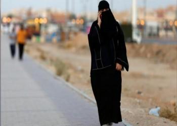 سعودية تصرخ: تعلمون عيالنا الديسكو.. وناشطون ينقسمون (فيديو)