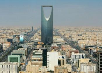 ارتفاع تدفق الاستثمارات الخارجية المباشرة على السعودية خلال 2019