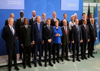 بنود مؤتمر برلين.. السلاح والنفط ولجنة مراقبة دولية