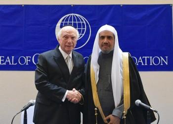 أمين عام رابطة العالم الإسلامي يعتزم زيارة نصب تذكاري للمحرقة اليهودية